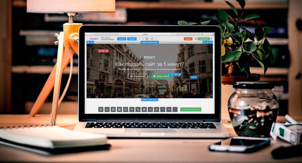 Создание и поддержка сайтов самостоятельно росгосстрах страховая компания официальный сайт киров